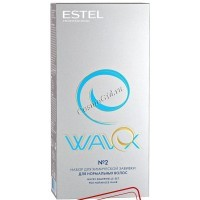 Estel professional Wavex (����� ��� ���������� �������), 2*100 ��. - ������, ���� �� �������