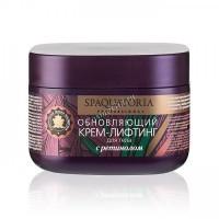 Alfaparf Sdl m nutritive shampoo (Шампунь для сухих волос) - купить, цена со скидкой