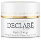 DECLARE Hydro Energy Moisture Boost Cream-Gel �������������� ����������� ����-����, 50 �� - ������, ���� �� �������
