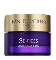 Jean d'Estrees 3D Rides Creme Visage Et Cou (Крем для трехмерного моделирования и разглаживания морщин (для лица и шеи), 50 мл - купить, цена со скидкой
