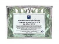 R-Studio Ревитализирующая маска с гиалуроновой кислотой и витамином С, 1 шт. - купить, цена со скидкой
