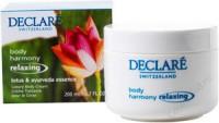 Luxury Body Cream ����-���� ��� ����, 200 �� - ������, ���� �� �������
