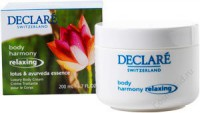 Luxury Body Cream Крем-люкс для тела, 200 мл - купить, цена со скидкой
