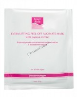 Beauty style alginate collagen masks with papaya extract (����� ����������� ������������ ����� � ���������� ������), 10 ���� �� 30 �� - ������, ���� �� �������