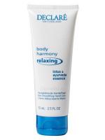 DECLARE Body Harmony Relaxing Skin Smoothing Hand Care Разглаживающий крем для рук, 75 мл - купить, цена со скидкой