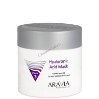 Aravia Hyaluronic acid mask (Крем-маска супер увлажняющая), 300 мл. - купить, цена со скидкой