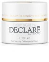 Declare stress balance Cell life (Омолаживающий крем для восстановления жизненной силы клеток), 50 мл - купить, цена со скидкой