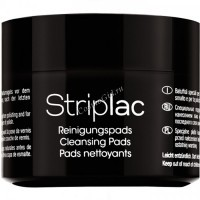 Alessandro Striplac cleansing pads (��������� ��������� ��� ��������), 1 �� - ������, ���� �� �������