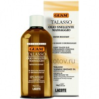 GUAM Масло массажное для ванны TALASSO, 200 мл - купить, цена со скидкой
