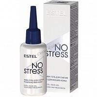 Estel professional No stress (Аква-гель для снятия раздражения кожи), 30 мл. - купить, цена со скидкой