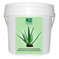 Beauty style Alginate collagen mask with aloe vera extract (������������ ����� � ���������� ���� ����) - ������, ���� �� �������