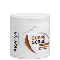 Aravia Скраб сахарный для тела с маслом миндаля, 300 или 250 мл. - купить, цена со скидкой