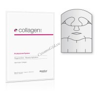 MedSkin Solutions Collagen one skin zone complete (������������ ����� ��� ����, �������� � ������� ��� ���) - ������, ���� �� �������