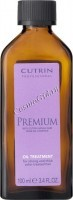 Cutrin Premium oil treatment for strong and thick color treated hair (�����-���� ��� ������� � ������� ���������� �����), 100 ��. - ������, ���� �� �������