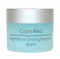 Holy Land/ Calm Red/ NIGHTTIME STRENGTHENING BALM (������.�������) 50 ��. - ������, ���� �� �������