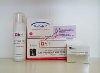 CosmoGid Программа увлажнения и витаминизации для жирной и комбинированной кожи лица, 4 препарата. - купить, цена со скидкой