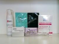 CosmoGid Программа омоложения и лифтинга для нормальной и сухой кожи, 5 препаратов.  - купить, цена со скидкой
