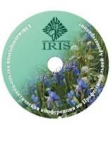 Ирис DVD «Материалы I Международной конференции по профессиональной ароматерапии»  - купить, цена со скидкой