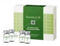 Dermaheal SR (Омолаживающий, лечение акне и постакне). - купить, цена со скидкой