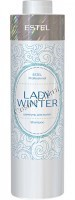 """Estel Professional Шампунь для волос """"Lady winter"""" - купить, цена со скидкой"""