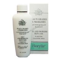 Florylis Lait demaquillant purifiant (Очищающее молочко себорегулирующее), 200 мл - купить, цена со скидкой