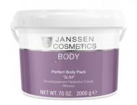Janssen Perfect body pack «Slim» (Моделирующее обертывание с липолитическим действием), 2 кг - купить, цена со скидкой