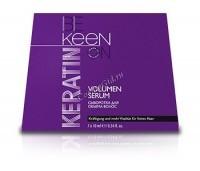 Keen Keratin Volumen Serum («Кератиновая сыворотка для объема волос»), 7 шт по10 мл - купить, цена со скидкой