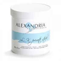 Alexandria professional LK sugar paste (Сахарная паста Лины Кеннеди), 992 гр. - купить, цена со скидкой