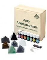 Ирис Профессиональный набор «ЛитоАроматерапия», 1 комплект - купить, цена со скидкой