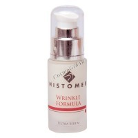 Histomer Ultra serum (��������� ������ - ���� ������ ������), 50 �� - ������, ���� �� �������