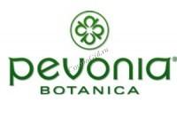 Pevonia (Фирменное полотенце для рук 28смх15см), 1шт. - купить, цена со скидкой