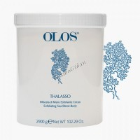 Olos Exfoliating sea blend body (������� ����� ��� ����������� ��� ����) - ������, ���� �� �������