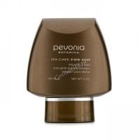 Pevonia For him easy-glide shaving emulsion (Эмульсия для гладкого бритья), 150 мл - купить, цена со скидкой