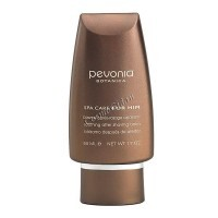 Pevonia For him soothing after shaving balm (���������� ������� ����� ������), 50 �� - ������, ���� �� �������