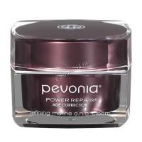 Pevonia Power repair refining marine D.N.A cream (���������������� ���� � ������� ���), 50 �� - ������, ���� �� �������
