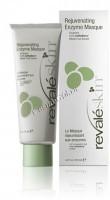 Revaleskin Rejuvenating enzyme masque (������������� �������� �����), 120 ��. - ������, ���� �� �������