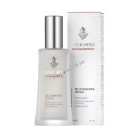 Evenswiss Rejuvenating serum (�������������� ���������), 50 �� - ������, ���� �� �������