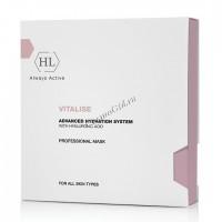 Holy land Vitalise advanced hydration system  professional mask (����� �����), 4 ���������. - ������, ���� �� �������