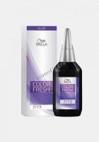 Wella Color Fresh (Оттеночная краска), 75 мл - купить, цена со скидкой