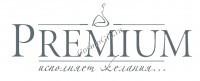 Premium Халат, размеры 40-52 - купить, цена со скидкой