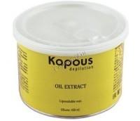 Kapous ��������������� ���� � ���������� ����� ������� � �����, 400 ��. - ������, ���� �� �������