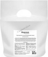 Kapous  Горячий воск розовый с диоксидом титаниума в дисках, 1000 гр. - купить, цена со скидкой