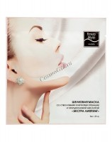 Beauty Style �������� ����� ������� ������� � �������� ������� � ������������ ��������, 10 ��  - ������, ���� �� �������