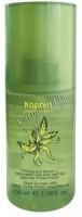 Kapous  Флюид для волос с эфирным маслом цветка дерева иланг-иланг, 100 мл. - купить, цена со скидкой