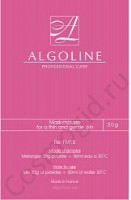 Algoline  �����-���� ��� ������ � ������ ����, 3*30 �� - ������, ���� �� �������