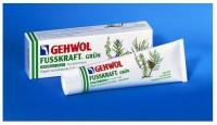GEHWOL  Зеленый  бальзам 125 мл - купить, цена со скидкой