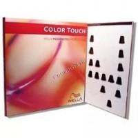 Wella Color Touch Карта техническая 2010/2012 - купить, цена со скидкой