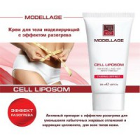 "BeautyStyle ���� ��� ���� �������. � ������������� �������� ""Cell Liposom"" 200� - ������, ���� �� �������"