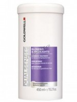 Goldwell Маска интенсивного воздействия для светлых волос, 450 мл. - купить, цена со скидкой