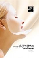 Beauty Style Шелковая маска с пента-пептидом и коллагеном «Тонизация», 10 шт - купить, цена со скидкой